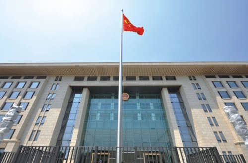 National People's Congress Office Building Flagpole