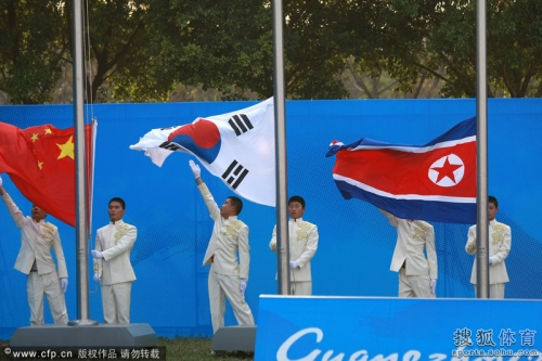 Guangzhou Asian Games vertical awards flag