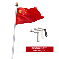 Hand-operated lifting flagpole